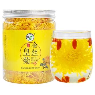 (买2送1同款)2020年新花上市金丝皇菊菊花茶罐装约50朵